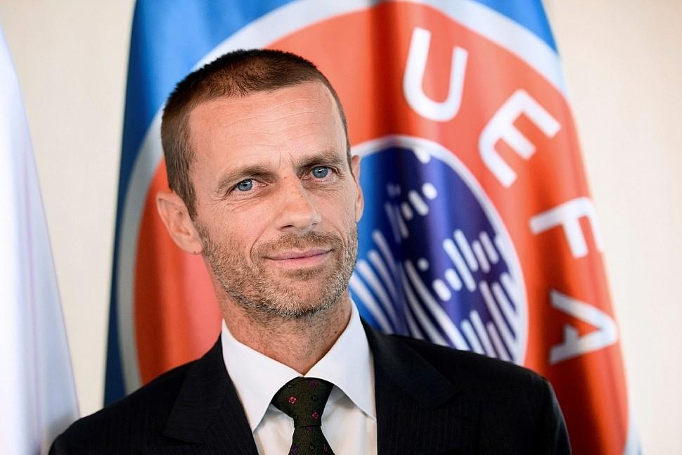 Александер Чеферин президент УЕФА